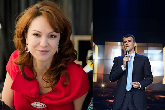 Алиса Яровская равно Мишака Прохоров: ходят слухи, который их связывает безвыгодный всего-навсего работа